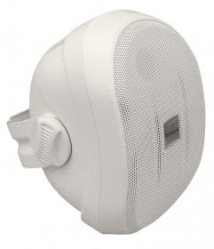 SP 412 speaker with handle white