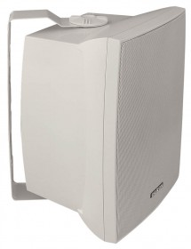 SP 812 speaker box with handle white