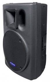 BC 1200A professional speaker box active